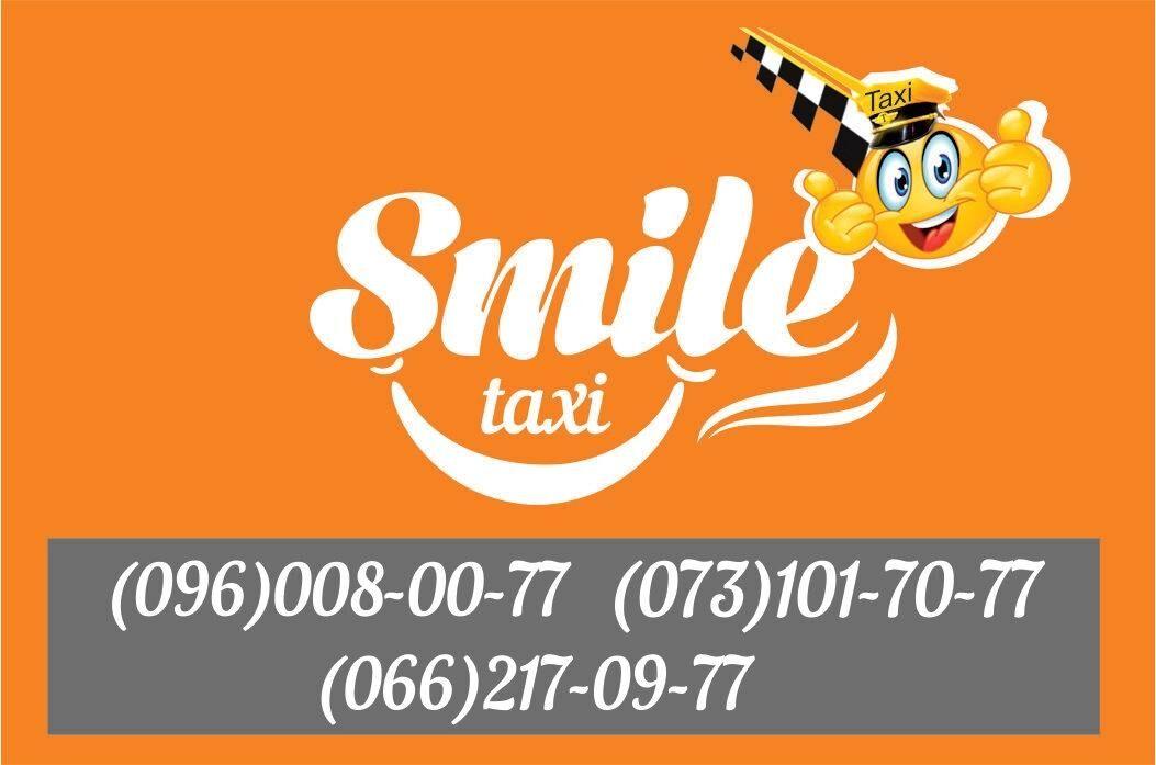 uman-taksi-smail-photo-bc8e